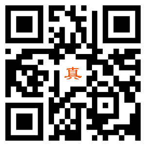 真相网-QR