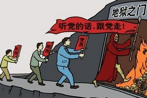 【共产哀讽】中共大五毛网红袁小靓  因丈夫被捕哭找外媒求人权