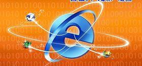 免费VPN:FreeVPN