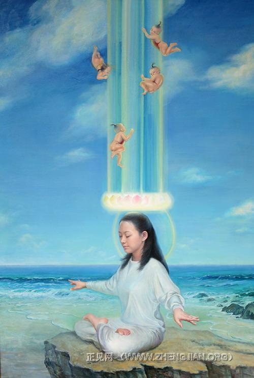 美展作品:《天人合一》