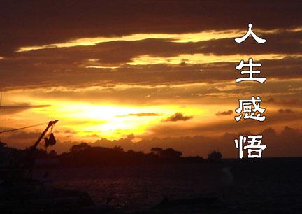 清朝顺治帝出家之迷的真相传说