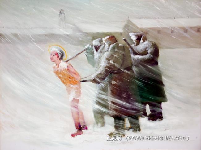 美展作品:《不屈的精神》