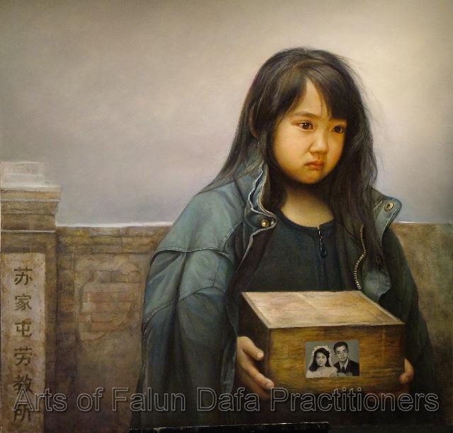 美展作品:《孤儿泪》