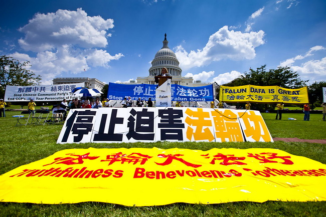 美国国会山集会 各界声援法轮功反迫害