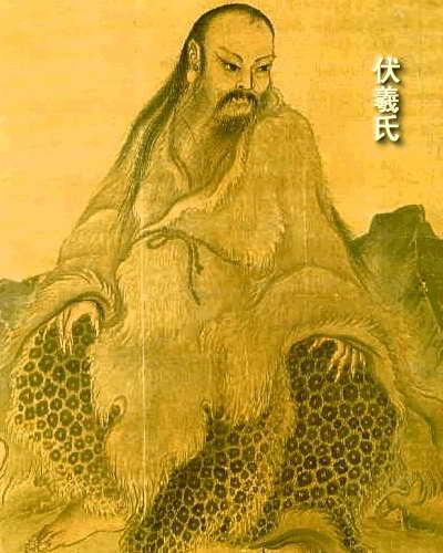 """人类文明的始祖""""伏羲氏""""的传说"""