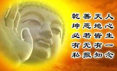 中国女性法轮功学员遭受的迫害令人发指