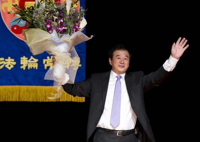 2010年纽约法轮大法法会 李洪志师尊亲临