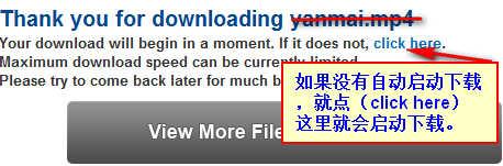 常用最好的免费网盘下载方法教程