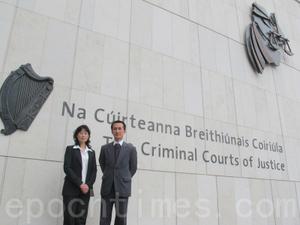 迫害法轮功的元凶之一李长春在爱尔兰被起诉