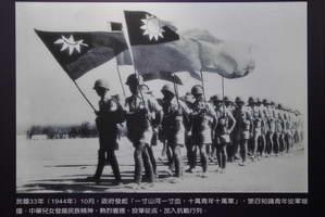 抗战史实真相:中共为什么感谢日本侵华和消极抗日