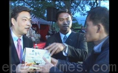 因严重迫害法轮功,北京副市长吉林接到控诉状