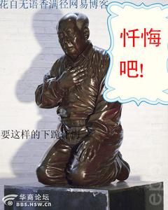 一个真实的毛泽东:20世纪最邪恶暴君