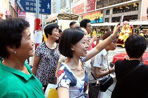 香港集会游行 各界支持法轮功反迫害(图)