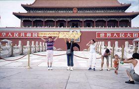 天安门不应是中共造假的戏台