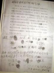 民众大量联名支持法轮功 中国人的良心正义
