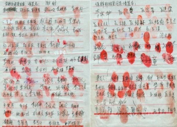诚信商人遭非法庭审  562人河北民众签名按手印呼吁释放