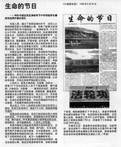 2012-5-9-minghui-falun-dafa-213721-1