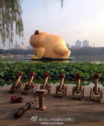 北京充气大蛤蟆预示着什么?