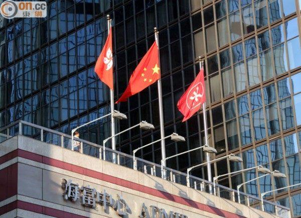 香港政府总部对面中共血旗倒挂升起 天意昭显中共灭亡