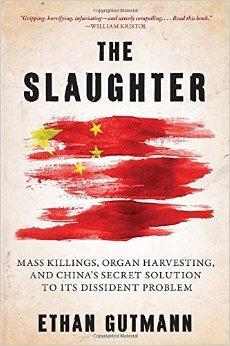 《大屠杀》作者葛特曼在2014年10月21日加拿大国会听证会关于活摘器官的证词