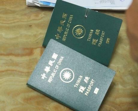 中华民国护照免签增至148国  大陆民众好羡慕