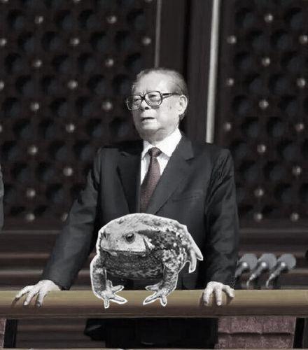 江泽民93天安门再现原形(图)