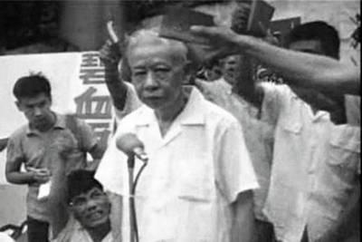 刘少奇之死惨状惊人  他生前也导致全国〝村村流血〞
