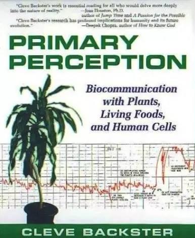 巴克斯特科学试验:植物的超感功能