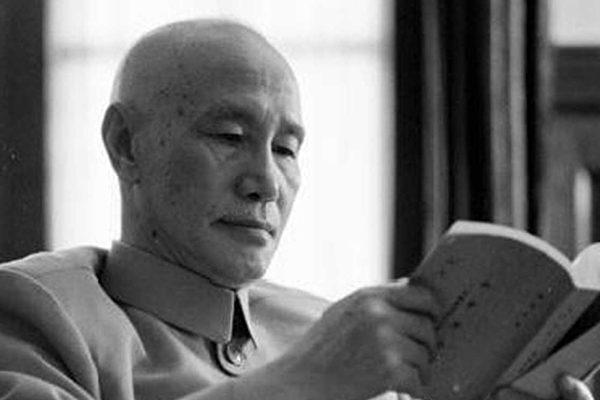 蒋介石先生逝世于清明  为何浮棺44年未下葬