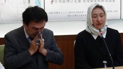 新疆集中营受害者  在台湾控诉遭性暴力胁迫认罪