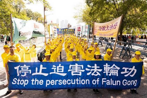反迫害21周年 全球政要声援法轮功
