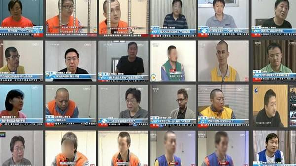 多家NGO向联合国呼吁全面审查中共强迫电视认罪