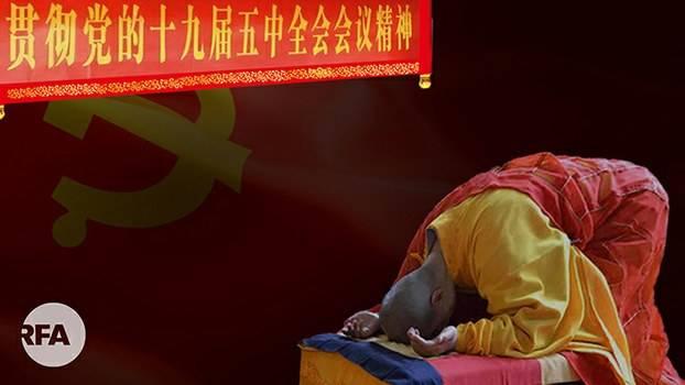 """中共毁灭宗教,强逼僧侣学习""""五中全会公报"""""""