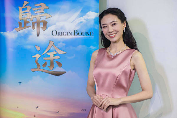 《归途》女主角新年感恩李洪志先生
