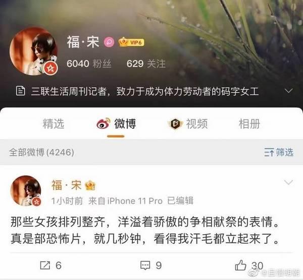 中共百年黨慶插曲  江澤民缺席
