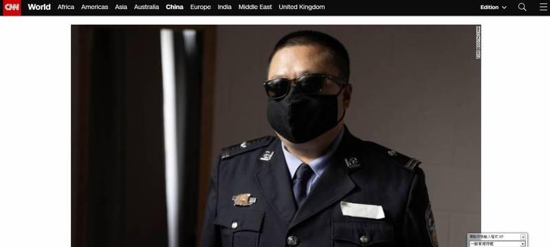 中国警察流亡欧洲  揭迫害新疆维族人残忍细节
